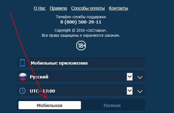 букмекерские конторы ярославль дзержинский район