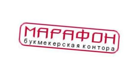 Букмекерская Контора Марафон Информация