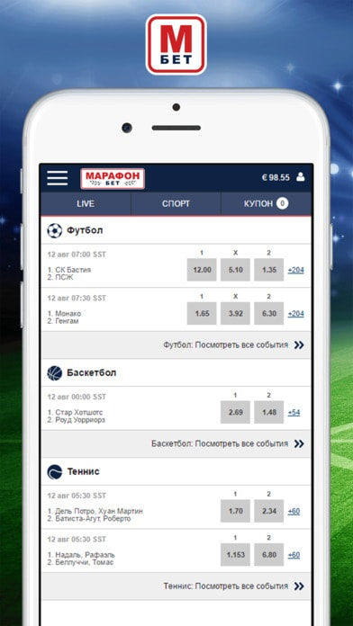 Мобильное приложение Марафон