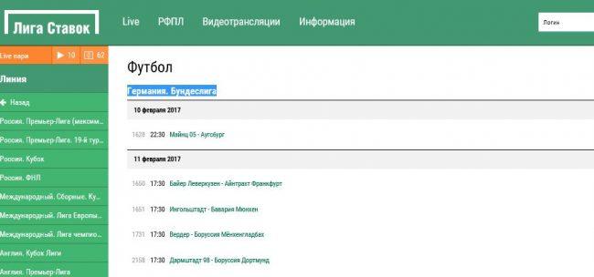 kak-rasschitivaetsya-stavka-sistema-v-bukmekera