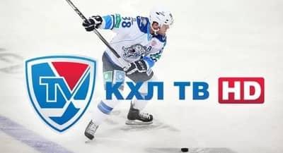 КХЛ тв hd смотреть онлайн в прямом эфире