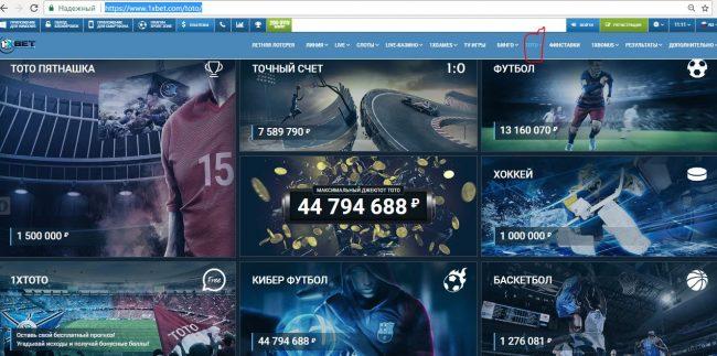 ставка на чемпионат россии по футболу