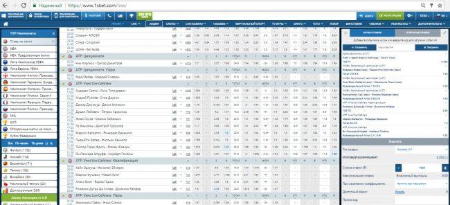 виртуальный счет на ставки на спорт