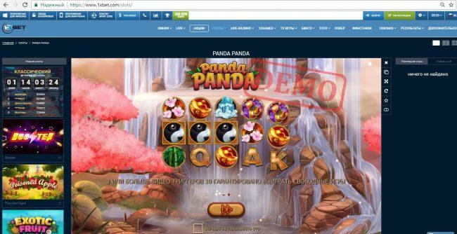 Форумах казино букмекерские заработ клубы игровые автоматы