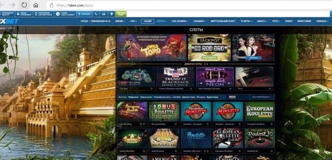 онлайн казино на русском с бездепозитным бонусом