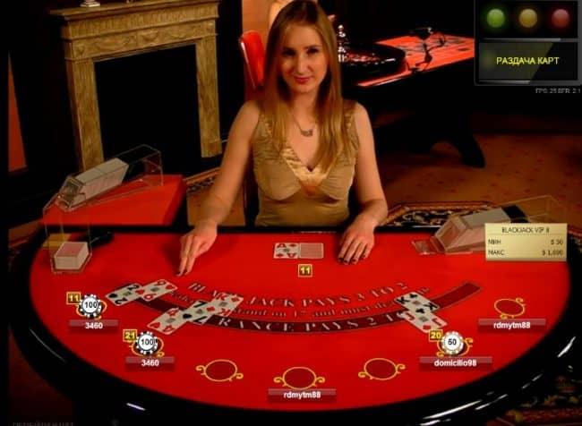 ставки в казино европы