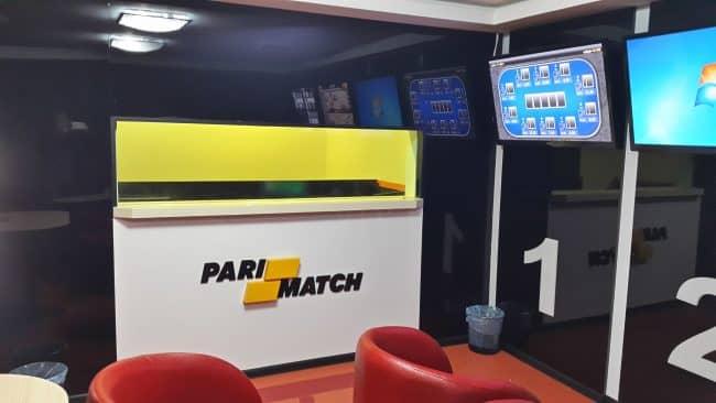 Офис конторы Париматч