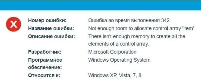 Ошибка сервера на фонбет [PUNIQRANDLINE-(au-dating-names.txt) 30